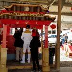 Lafayette Jockey Lot 2020 Chinese New Year Pagoda